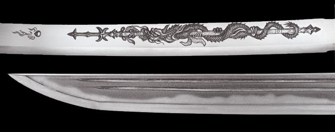 月山 刀重要刀剣